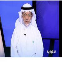 اللقاء المباشر مع المهندس /  عبدالرحمن بن عبدالعزيز الفاضل مدير مصفاة ارامكو الرياض  في برنامج اليوم بقناة الإخبارية يوم الأحد